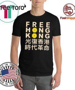 Victims of Communism Free Hong Kong Original T-Shirt